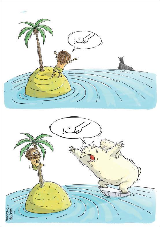 کارتونیست:  مهناز یزدانی