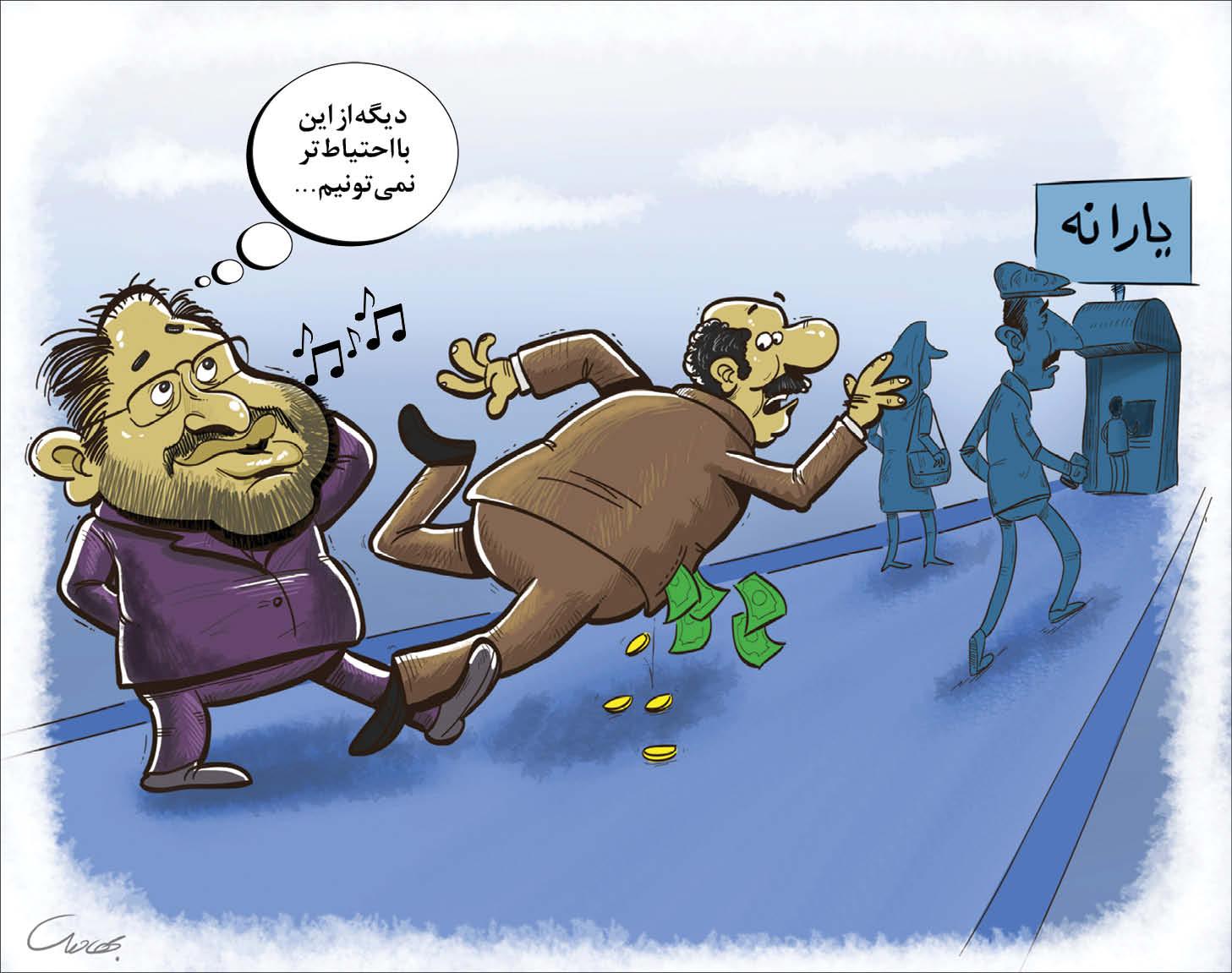 کارتونیست : محمد بهادری