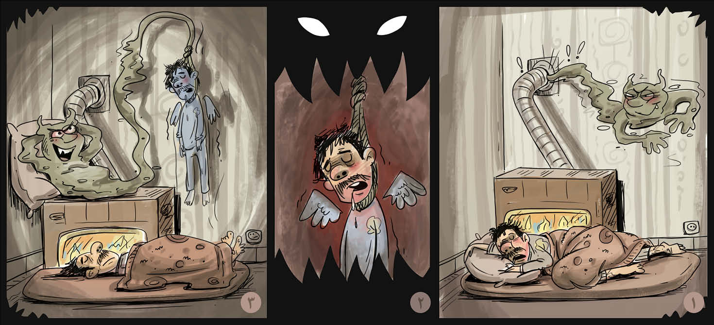 کارتونیست: زهره اقطاعی