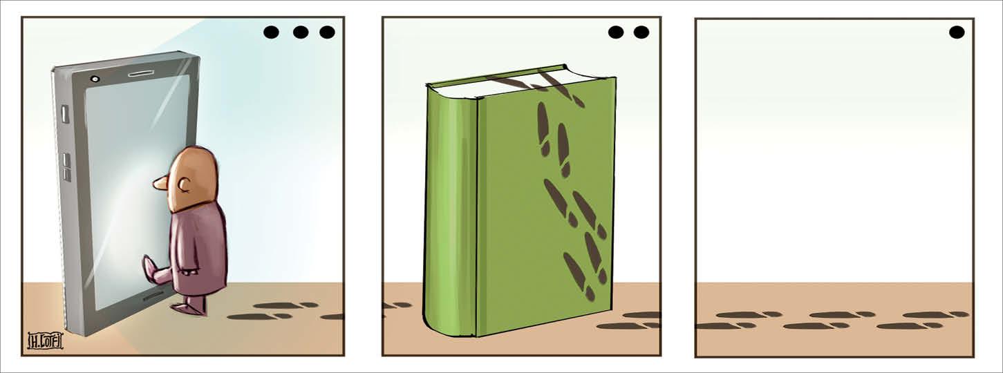 کارتونیست: هادی لطفی