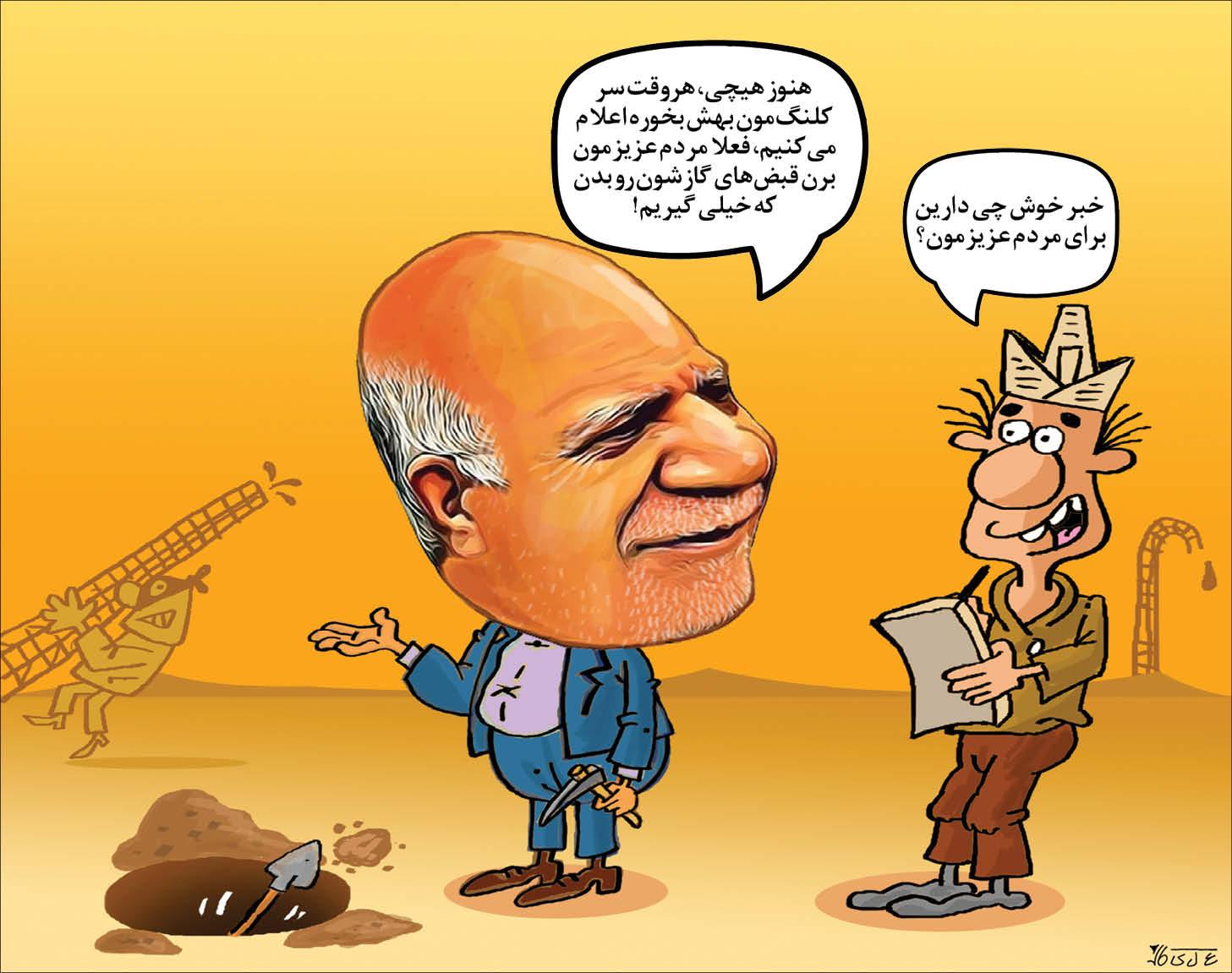 کارتونیست: علی کاشی