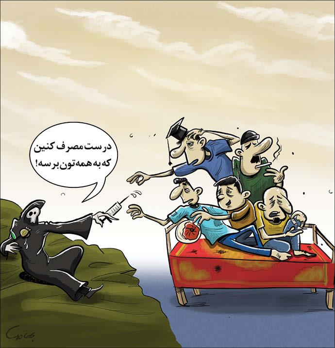 کارتونیست:محمد بهادری