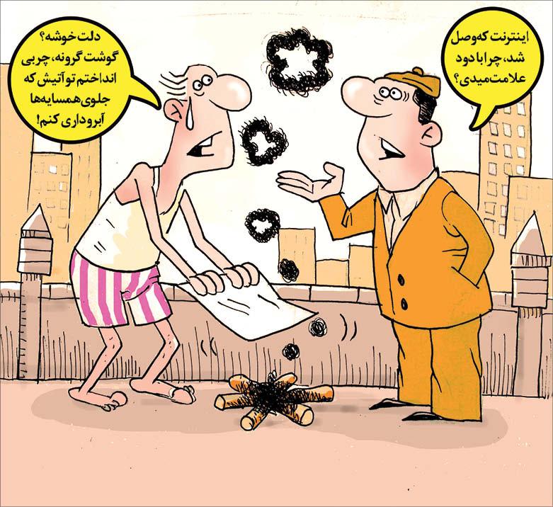 کارتونیست:حسین نقیب