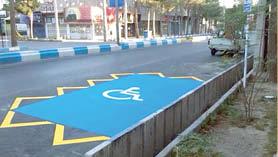 جریمه پارک غیرمجاز در محل توقف معلولان 2 برابر شد